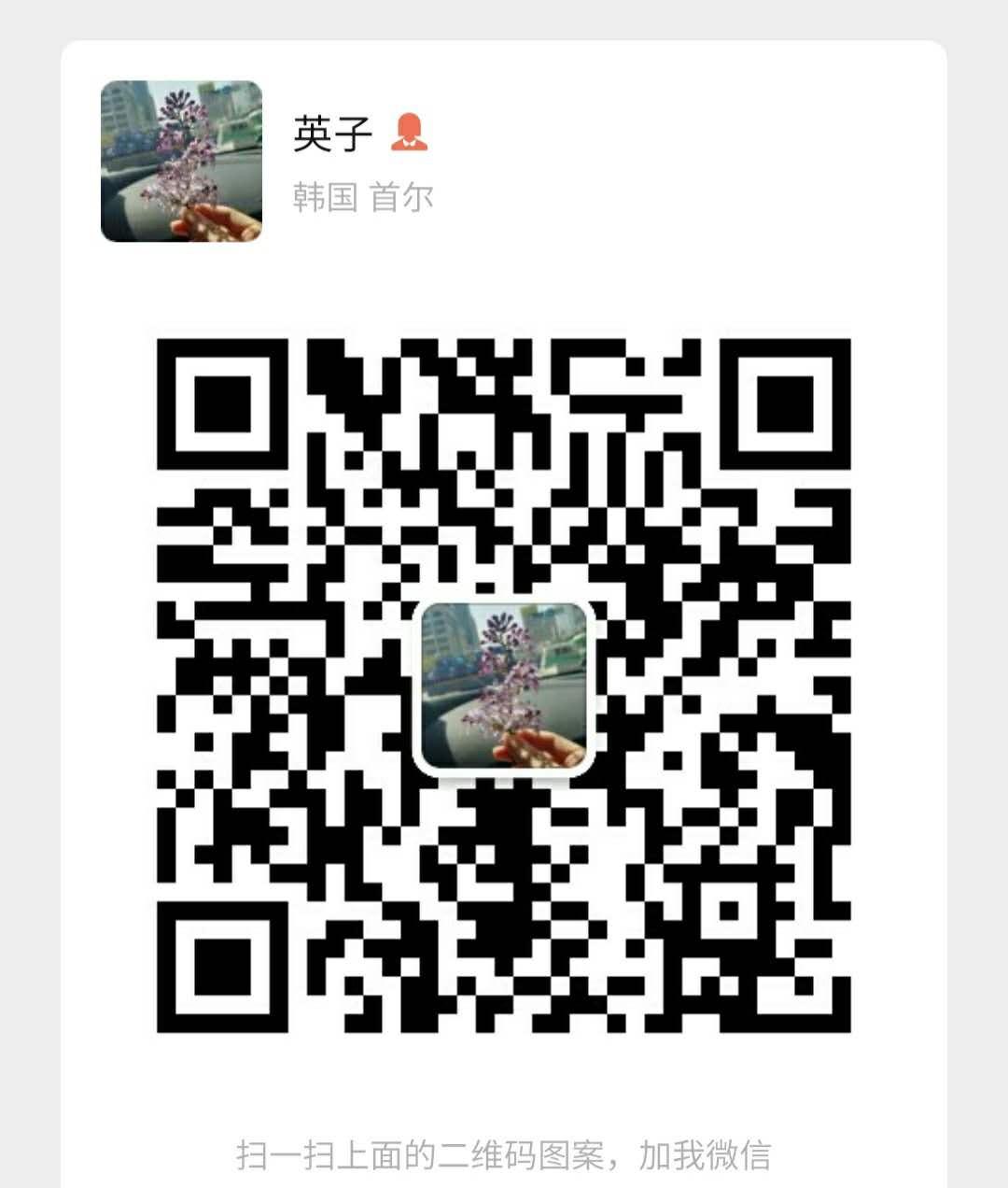 .\..\..\..\..\..\..\AppData\Local\Temp\WeChat Files\e09a0b8fcd80a9e957b0e9bdac32f755_.jpg